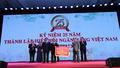 Hiệp hội Ngân hàng Việt Nam kỷ niệm 25 năm thành lập