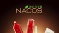 Vpharm chính thức độc quyền thương hiệu mỹ phẩm cao cấp Nacos