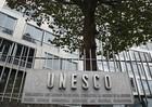 Mỹ, Isarel tuyên bố rút khỏi UNESCO