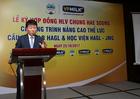 Ông Chung Hae Soung chính thức làm Giám đốc Kỹ thuật CLB Hoàng Anh Gia Lai