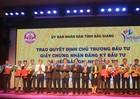 'Bắc Giang cần tạo thuận lợi cho các nhà đầu tư chiến lược để phát triển du lịch'