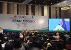Thủ tướng Việt Nam gửi 4 nội dung quan trọng đến Kỳ họp Đại hội đồng GEF6