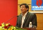 Khởi tố, bắt tạm giam cựu Tổng giám đốc PVEP