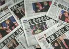 Nhật dừng diễn tập tên lửa sau thượng đỉnh Mỹ - Triều