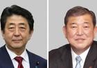 Thủ tướng Abe đầy hy vọng trở thành thủ tướng nắm quyền lâu nhất Nhật Bản