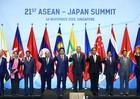 Nhật công bố nhiều sáng kiến hợp tác quan trọng tại HNCC ASEAN – Nhật Bản lần thứ 21