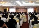 Bộ Y tế - BHXH Việt Nam: Phối hợp chặt chẽ để tháo gỡ vướng mắc trong khám chữa bệnh BHYT