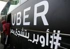 Che giấu vụ đánh cắp thông tin, Uber bị điều tra
