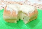 Tự làm bánh mỳ phô mai tan chảy hot như ngoài hàng
