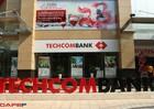 Năm 2017 Techcombank dự kiến lãi hơn 5.000 tỷ, tăng vốn điều lệ lên gần 14.000 tỷ
