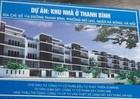 Chây ì nộp gần 30 tỷ đồng tiền sử dụng đất tại dự án khu nhà ở Thanh Bình