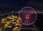Đà Nẵng: Nhiều  hoạt động giải trí dịp Quốc khánh