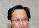 Tước chức 19 phó, trưởng khoa bổ nhiệm sai tại BVĐK Quảng Nam