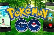 Người chơi Pokémon Go tại Việt Nam đang tàn phá Google Maps như thế nào?