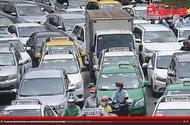 Ôtô vào trung tâm Sài Gòn sẽ phải đóng phí từ 40 ngàn đồng