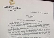 Vụ phát hiện 119 kg cocain: Phó Thủ tướng gửi thư khen Hải quan Bà Rịa Vũng Tàu