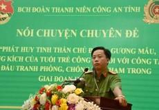 Trung tá Hoàng Ngọc Đạo:  Tấm gương sáng của ngành Công an nhân dân