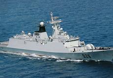 Nhật phản đối tàu Trung Quốc tiến sát quần đảo tranh chấp