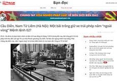 Công an quận Nam Từ Liêm, Hà Nội: Tăng cường kiểm tra và yêu cầu chủ trông giữ xe không tái phạm