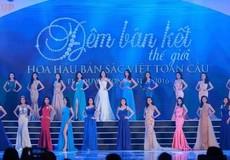 """Tập đoàn FLC trao giải thưởng """"khủng""""  cho thí sinh trở thành Hoa hậu bản sắc Việt toàn cầu"""