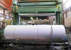 Phát triển ngành công nghiệp giấy Việt Nam theo hướng bền vững gắn với nhiệm vụ bảo vệ môi trường