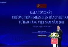 Tổng kết Chương trình Nhận diện hàng Việt Nam