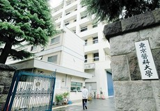 Nhật phát hiện thêm các trường phân biệt đối xử với nữ sinh