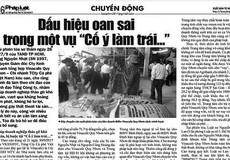 """Nghi án oan sai tại Vinacafe Quy Nhơn: Không chứng minh được thất thoát, vẫn kết tội """"Cố ý làm trái""""!?"""