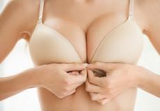 Xu hướng nâng ngực nào sẽ lên ngôi trong năm 2019?