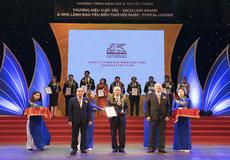 """Generali Việt Nam được tặng """"Thương hiệu xuất sắc 2017"""" nhờ thành công đến từ sự khác biệt"""