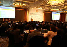Hội nghị xúc tiến đầu tư tại Hàn Quốc năm 2018
