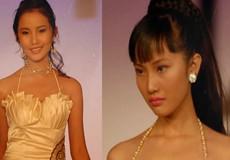 Bất ngờ với nhan sắc thuở xưa của bạn gái mới thiếu gia Phan Thành