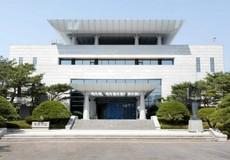 Hai miền Triều Tiên nhất trí hội đàm cấp cao tại làng đình chiến
