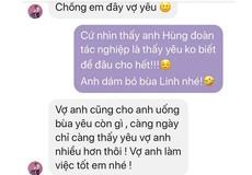 'Lộ tin nhắn' mùi mẫn của vợ chồng MC 'Chúng tôi là chiến sỹ'