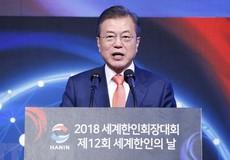 Tổng thống Hàn Quốc Moon Jae-in thay 16 thứ trưởng