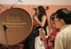 Thanh tra việc MobiFone mua 95% cổ phần của AVG