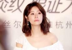 Lâm Tâm Như ghi điểm với kiểu tóc mới và phong cách thời trang vô cùng nữ tính
