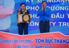 Vinh danh 11 cá nhân nhận giải thưởng Tôn Đức Thắng