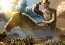 Bí mật phủ chúa Nguyễn