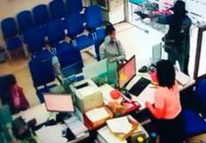 Tội phạm ngân hàng