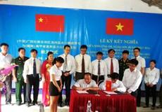 """""""Giao lưu hữu nghị Quốc phòng biên giới  Việt Nam - Trung Quốc"""" lần thứ 5"""