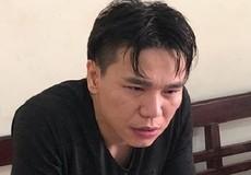 Ca sĩ Châu Việt Cường bị tạm giữ để điều tra về cái chết của cô gái trẻ