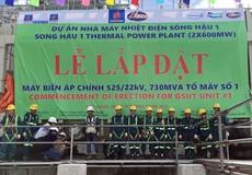 """Từ """"vũng lầy"""" Quảng Trạch tới """"lụt"""" tiến độ Sông Hậu, ai phải chịu trách nhiệm ở PVN?"""