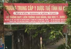 Trường Trung cấp y dược cổ truyền Tuệ Tĩnh - Hà Nội: Cơ sở vật chất xuống cấp đe dọa chất lượng đào tạo