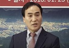 Đánh bại ứng viên Nga, quyền Chủ tịch người Hàn Quốc được bầu làm Chủ tịch Interpol