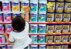 Công ty Mead Johnson Nutrition Việt Nam giảm giá bán sữa