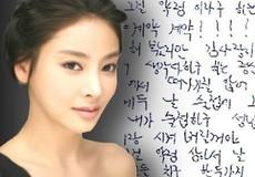 Lật lại vụ diễn viên 'Vườn sao băng' tự sát, Cựu Bộ trưởng Hàn bị điều tra