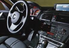 Hàng chục nghìn chiếc xe được BMW triệu hồi vì lỗi túi khí ghế phụ