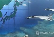 Hàn tố máy bay Trung Quốc xâm nhập Vùng nhận dạng phòng không