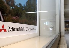 Mitsubishi Corporation Việt Nam tìm hiểu cơ hội đầu tư tại Huế